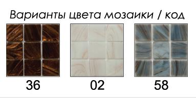 Столы Толедо Домотека с мозаикой