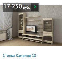 Лером мебель для гостиной Камелия - модульная система